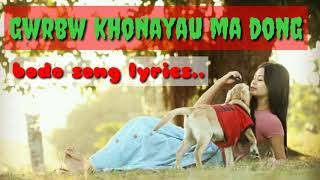 Gwrbw khonayau ma dong song lyrics||bodo song||latest and first time on youtube||