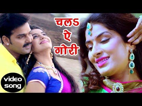 PAWAN SINGH NEW MOVIE SONG - Akshara Singh, Poonam Dubey, Ritu - Saat Rang Ke - Bhojpuri Songs 2017