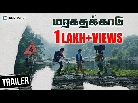 Maragatha Kaadu Tamil Movie | Official Trailer | Ajay | Raanchana | Mangaleshwaran | TrendMusic