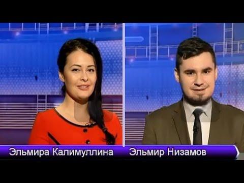 татарские песни слова mp3 скачать бесплатно и без