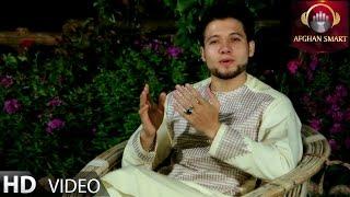 Bashir Wafa - Naat Sharif OFFICIAL VIDEO HD