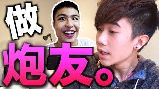 【噏舊聞】香港Youtuber Ricko呃蝦條事件整合|劉馬車之神預言