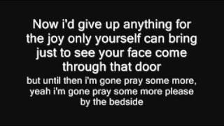 Trey Songz - Please Return My Call Lyrics