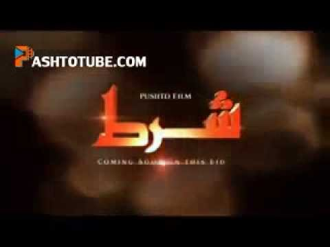 SHART Pashto New Film 2013 Trailer And Song Highlight HD