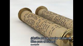 ¿Quién puede revelar el plan de Dios para el futuro? 2a Parte   Agosto 9 2020