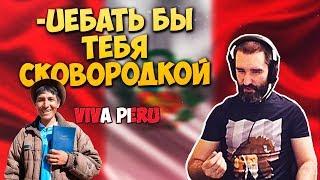 РОСТОВСКИЙ ФЕНИКС - ВОЗВРАЩЕНИЕ ПЕРУАНЦЕВ