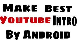 Youtube entro yapmak için nasıl . AJ teknoloji gurusu tarafından ,