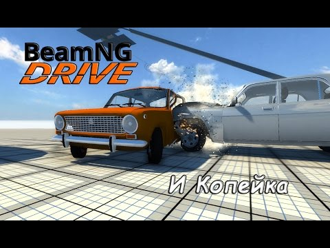 BeamNG Driver Обзор и Копейка!