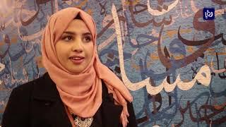 حديث قهاوي لتمكين المرأة اقتصادياً وسياسياً - أخبار الدار