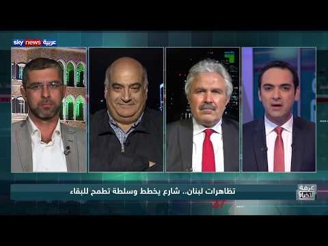 احتجاجات لبنان.. حكومة لا تتشكل وميليشيات تترقب  - نشر قبل 3 ساعة