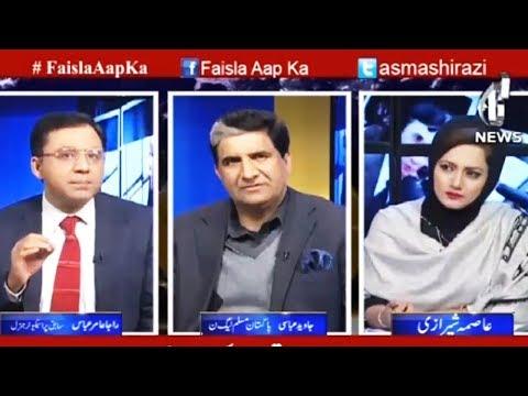 Faisla Aap Ka - 27 December 2017 - Aaj News