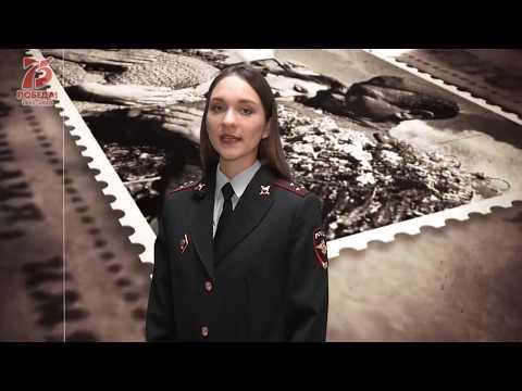 О своем прадедушке рассказывает старший лейтенант внутренней службы Вероника Золотухина.