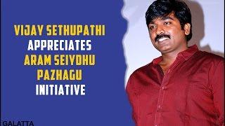Vijay Sethupathi appreciates Aram Seiydhu Pazhagu initiative