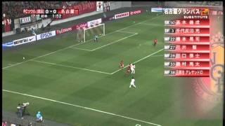 AFC Champions League 2011 MatchDay 4 FC Seoul vs Nagoya Grampus.