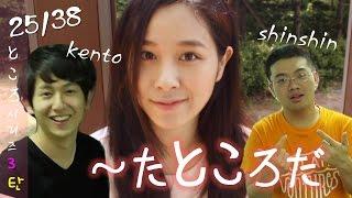 [기초일본어#66. ところ시리즈3탄 ~たところだ] 무료 일본어 thumbnail