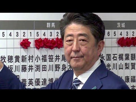 afpde: Haushoher Wahlsieg für Regierungskoalition von Shinzo Abe