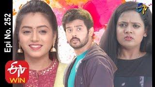 Naalugu Sthambalata| 16th November 2019  | Full Episode No 252 | ETV Telugu