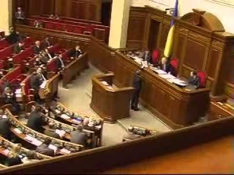 Verkhovna Rada (Parliament of Ukraine) 15.03.2011