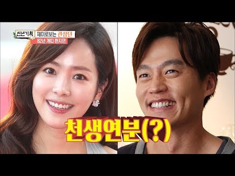[Section TV] 섹션 TV - Han Jimin-Lee Seojin,It Is A Perfect Match 20180114