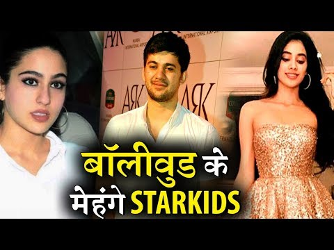 Here are 5 most expensive star kids of Bollywood!