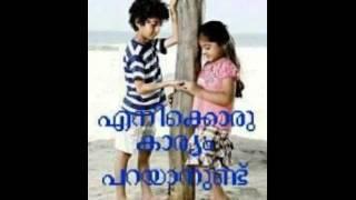 Kayalarikathu Valayerinjappol Vala Kilukkiya Sundari..!!(Mini Anand)
