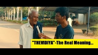 THEVDIYA - The Real Meaning