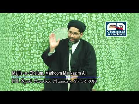 Majlis -e- Chellum, Marhoom Mir Nazim Ali S/o. Mir Akber Hussain.