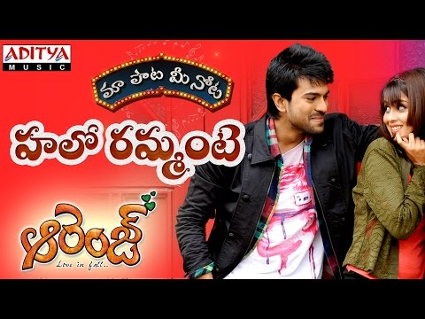 "Hello Rammante Full Song With Telugu Lyrics ||""మా పాట మీ నోట""