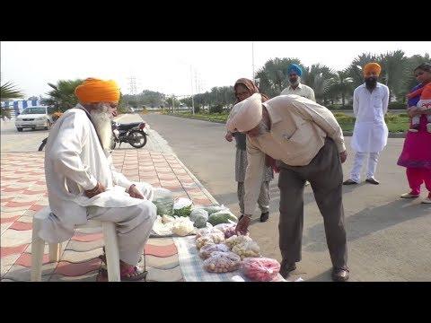 ਕਿਸਾਨਾਂ ਨੂੰ ਖ਼ੁਦਕੁਸ਼ੀ ਤੋਂ ਬਚਾ ਸਕਦੇ ਇਹ ਬਾਬਾ ਜੀ | Punjab Speaking |