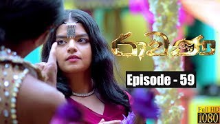 Ravana | Episode 59 23rd June 2019 Thumbnail
