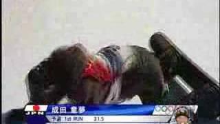 DOMU NARITA 2 成田童夢 動画 12