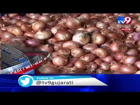 Tv9 Headlines @ 9 AM: 23-09-2019 | Tv9GujaratiNews