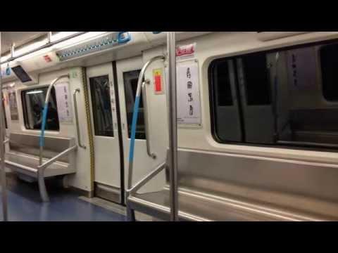 Riding Chengdu Metro Line 1