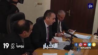 مشروع قانون جديد للكهرباء قريبا في مجلس النواب - (21-1-2018)