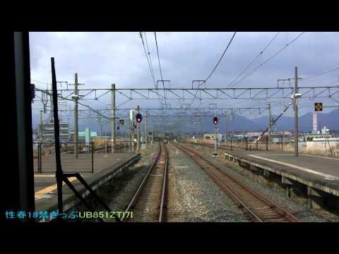 #07 JRWest Special Rapid Service Kyoto Tsuruga