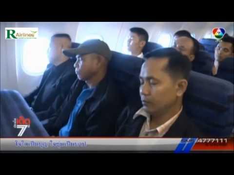 R Airlines ได้รับมอบหมาย เคลื่อนย้ายสับเปลี่ยนกำลังพล ปฏิบัติภารกิจชายแดนภาคใต้