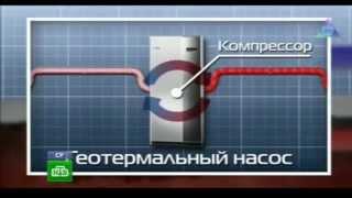 видео Преимущества и недостатки геотермальных электростанций