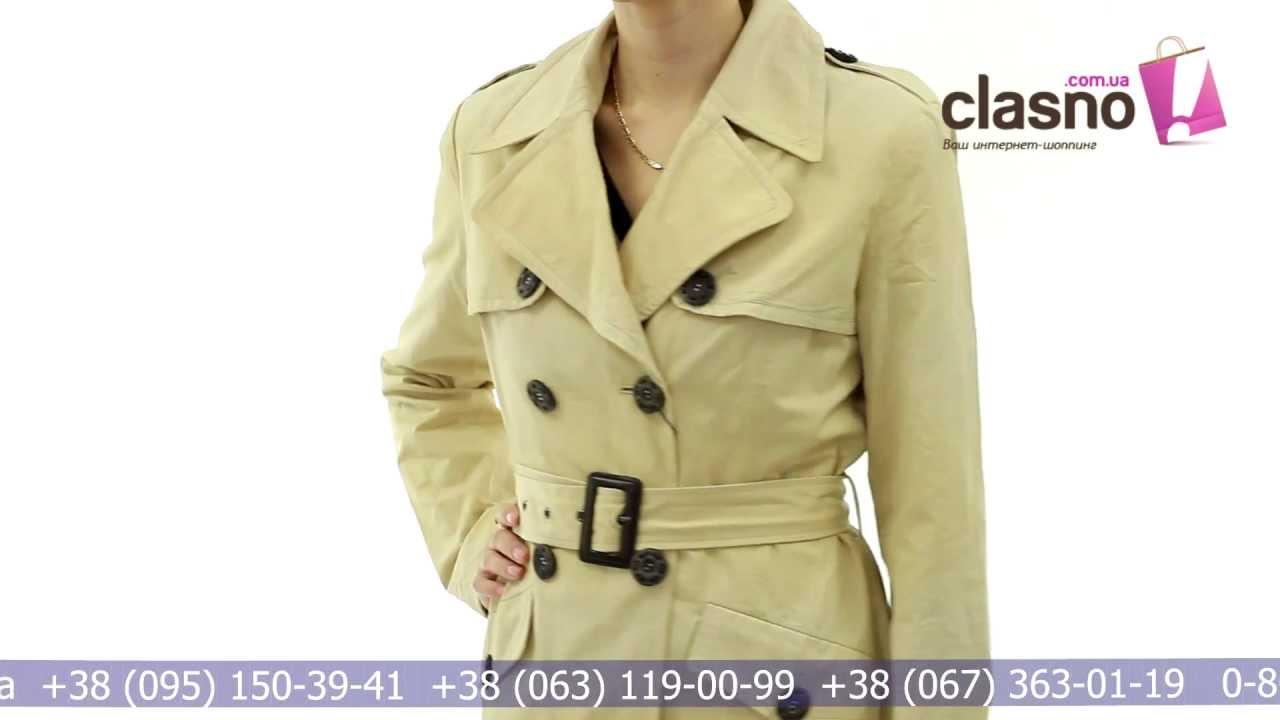 Шубы и кожаные куртки в «Магнолия» Сочи - YouTube
