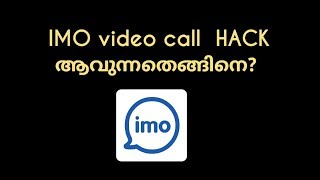 Hack IMO Video Calls....????