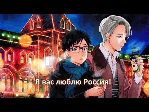 「Nightcore」United By Love (Lyrics) - Russia 2018
