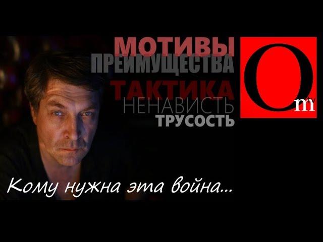 Благодарность Путину