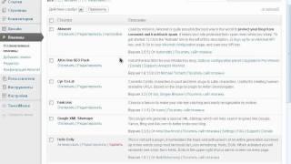 видео Карта сайта для Wordpress - подборка лучших плагинов