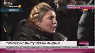 Yulia Tymoshenko on the Maidan after his release from prison