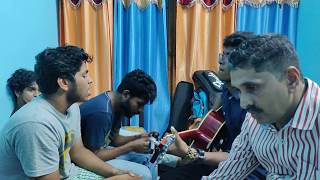 Nila Kaikirathu | Guitar Cover