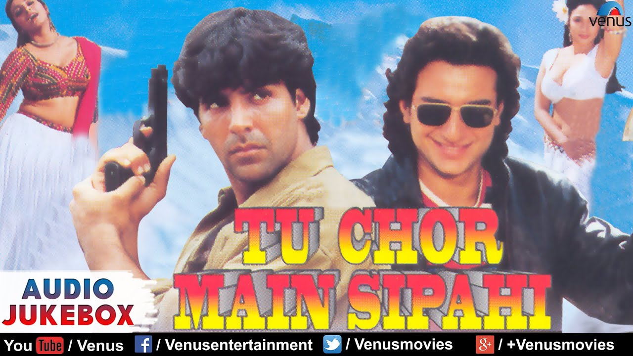 Tu Chor Main Sipahi - Chal Kar Le Thoda Pyar Mp3 Download