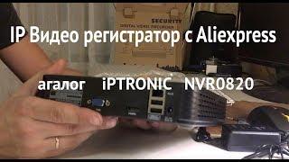 Новый видеорегистратор для бюджетных систем наблюдения