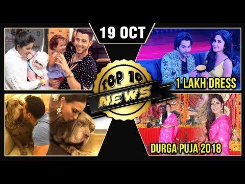 Priyanka Wants Kids, Katrina Kaif 1 Lakh Dress, Salman - Iulia Mourn & More | Top 10 News