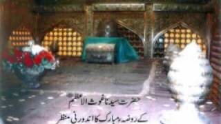 Download lagu Al Madad Ya Ghous e Azam wmv MP3