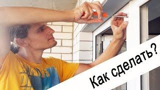 видео Какая бывает москитная сетка на магнитах и какую лучше выбрать