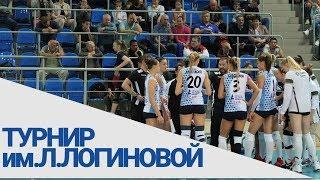 Готовимся к регулярным чемпионатам | Динамо-Казань на турнире Логиновой